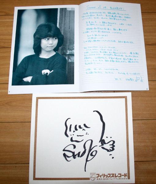 即決 999円 A 沢田聖子 直筆サイン色紙