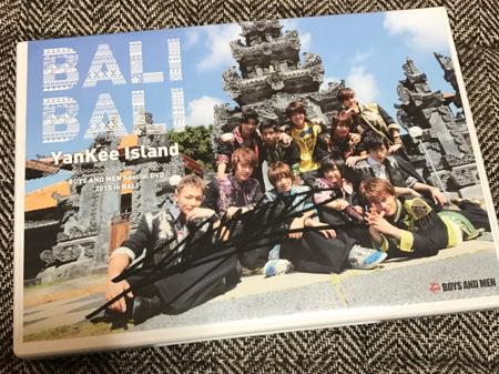 BOYSANDMEN ボイメン DVD BALIBALI 田中サイン入り