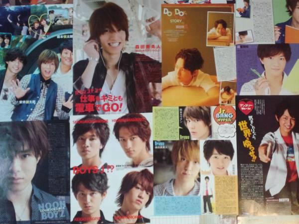 ★ジャニーズJr.★Love-tune/森田ほか☆切り抜き(50枚)ja2☆