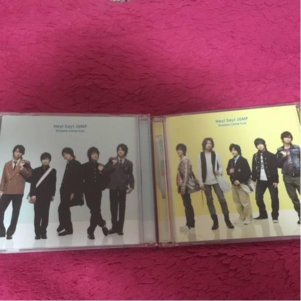 Hey! Say! JUMPのDreams come true 通常版 初回盤CD