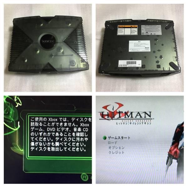 Xbox special edition 本体 ジャンク品 ※同梱不可_画像3