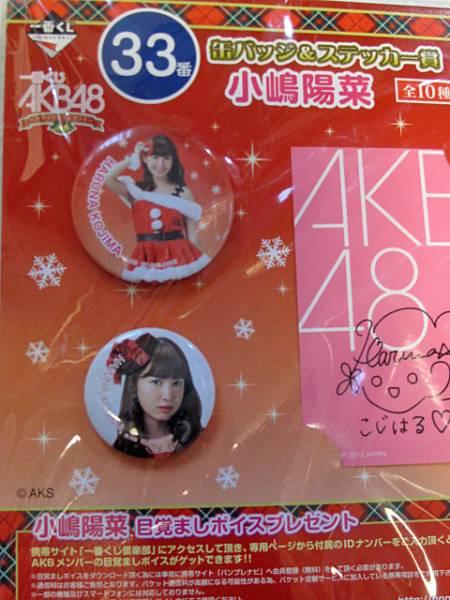 ◇新品 AKB48 小嶋陽菜 こじはる 缶バッジ&ステッカー ライブ・総選挙グッズの画像