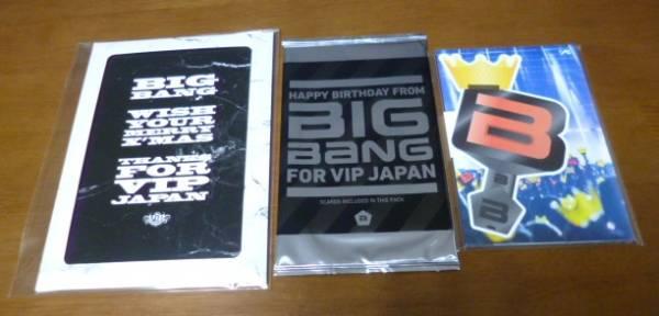 BIGBANG VIP特典 バースデーカード 2種 クリスマスカード 未開封