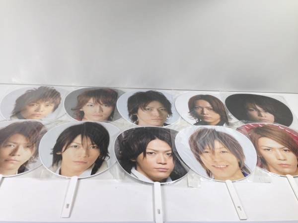 KAT-TUN 亀梨和也 うちわ 10本セット ユーズド