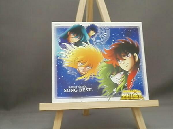(アニメーション) 聖闘士星矢 SONG BEST(Blu-spec CD) グッズの画像