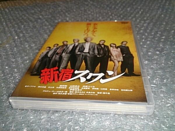 ★A1★劇場版【DVD】新宿スワン【女をアゲて男を上げろ】綾野剛 グッズの画像