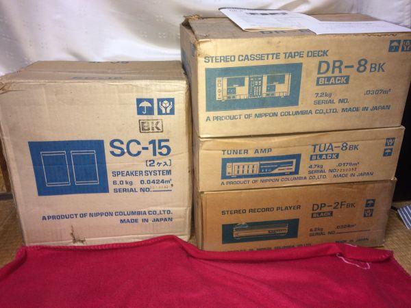 超希少□DENON システムオーディオ DR-8 TUA-8 DP-2F SC-15 新品未開封 ○カセットデッキ○レコードプレーヤー◯アンプ◯チューナー 昭和