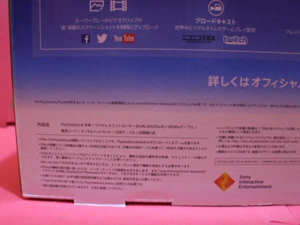 新品●PS4●Pro HDD 1TB ジェット・ブラック CUH-7000BB01