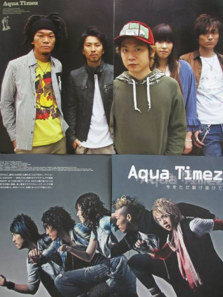 Aqua Timez アクアタイムズ 切り抜き ファイル入80P