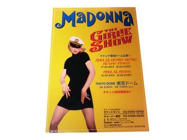 ★★ マドンナ 1993年コンサート告知チラシ「THE Girlie Show」