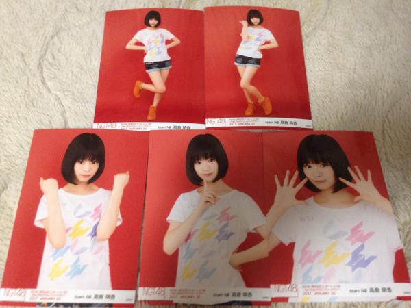 NGT48 1周年記念コンサートin TDC 生写真 5種コンプ 高倉萌香
