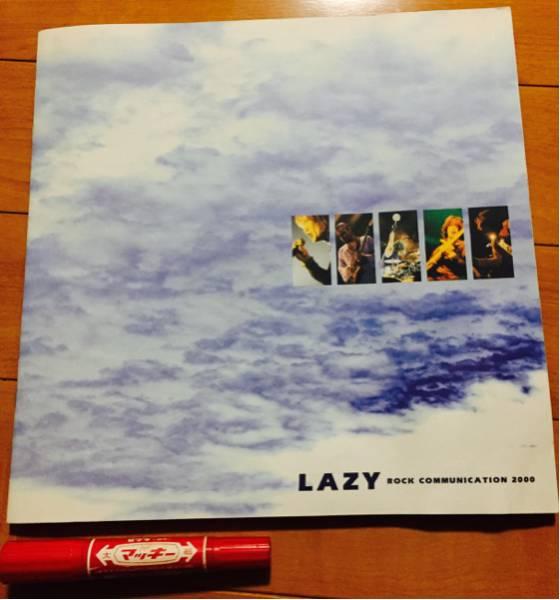 影山ヒロノブ1★LAZY ROCK COMMUNICATION 2000★パンフレット