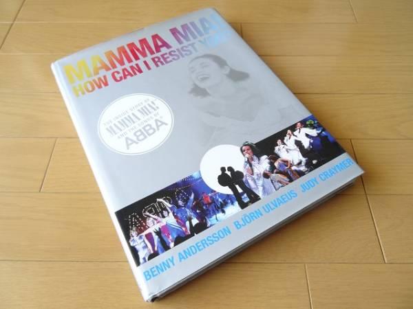 洋書◆マンマ・ミーア写真集 ABBA 劇団四季
