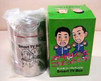 ◆Smart TV Box◆タカトシ・スープポット◆ステンレス 非売品◆