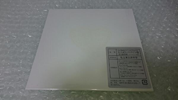 私立恵比寿中学 ユニット 新品 さいたまスーパーアリーナ盤