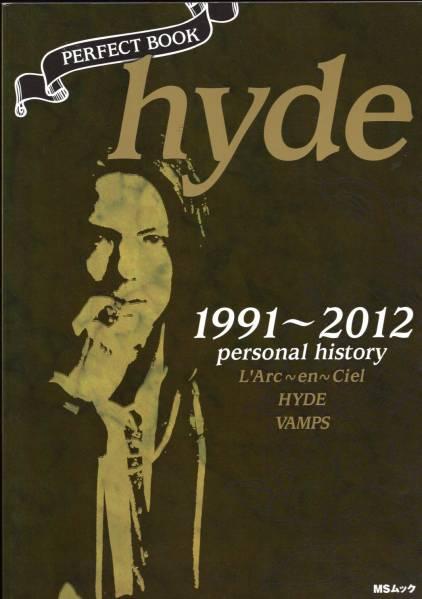 【ムック】PERFECT BOOK hyde―1991~2012 personal history