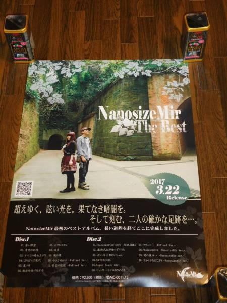 NanosizeMir / The Best 最新非売品レアポスター!水谷瑠奈 塚越雄一朗