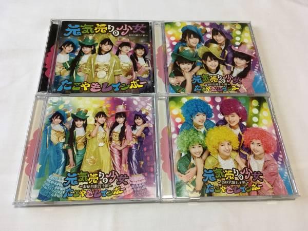 たこやきレインボー たこ虹 元気売りの少女 CD 4種セット 美品