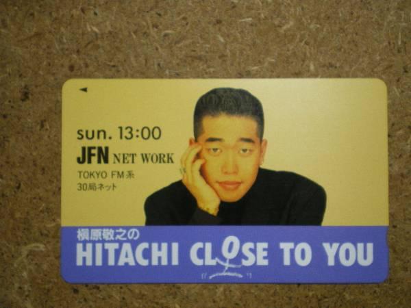 tt10-182・JFN 槇原敬之 テレカ