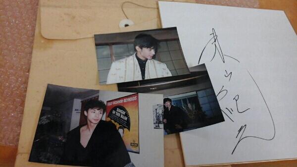 東山紀之 少年隊 サイン 本物 写真2枚 コンサートグッズの画像