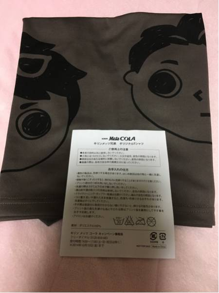 KIRINメッツ当選Tシャツ■メッツ兄弟大野相葉