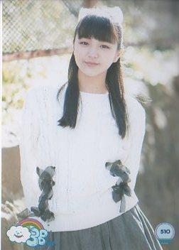 3B junior 生写真 №510 愛来 奥澤村