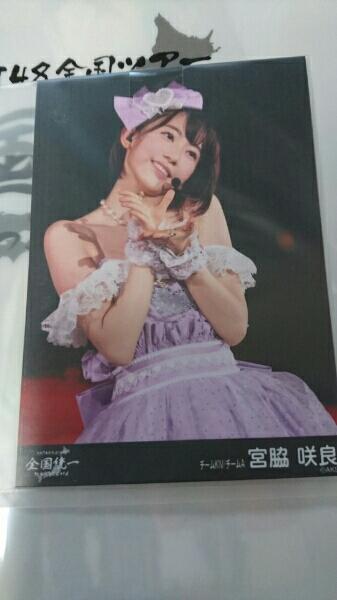 宮脇咲良 HKT48 全国統一終わっとらんけん DVD予約特典生写真