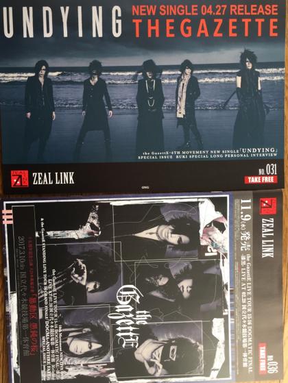 【セット】ZEAL LINK冊子 the gazette ガゼット No.31&No.36