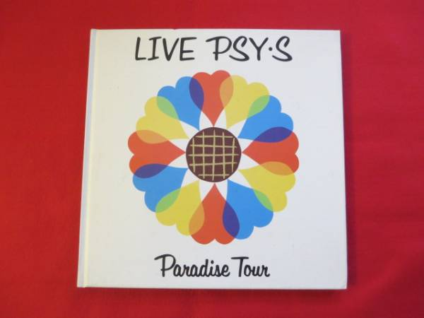 PSY・S 「LIVE PSY・S Paradise Tour」ツアー・パンフレット パラダイスツアー 写真集