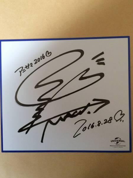 黒崎真音 直筆サイン アニサマ2016