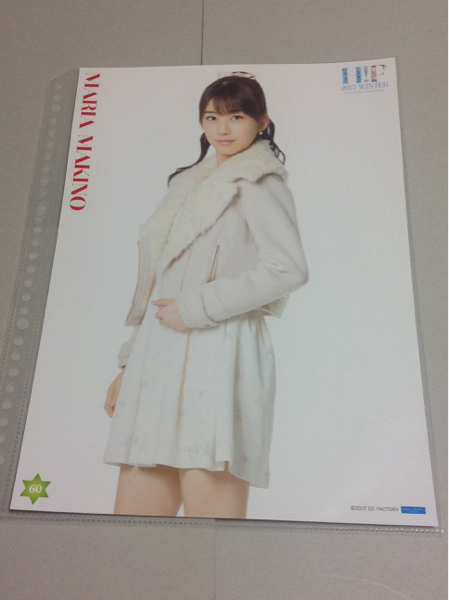 ハロプロ2017冬コレクションピンナップポスターPart2牧野真莉愛 ライブグッズの画像