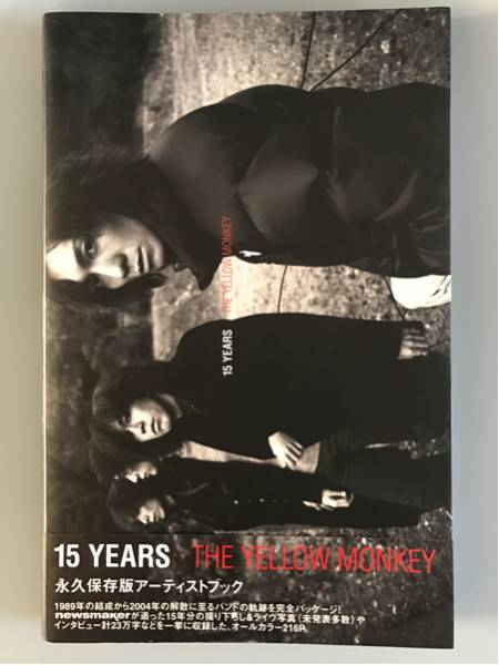 イエモン 本 THE YELLOW MONKEY 【15 YEARS】写真集 吉井和哉 ライブグッズの画像