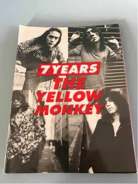 イエモン 本 写真集 1989-1996 THE YELLOW MONKEY 【7 YEARS】吉井和哉 ライブグッズの画像