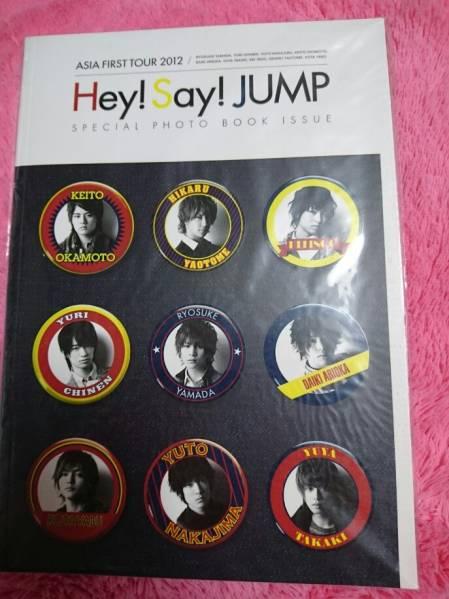 超レア Hey Say JUMP 香港公演限定 PHOTO BOOK 2012 伊野尾慧