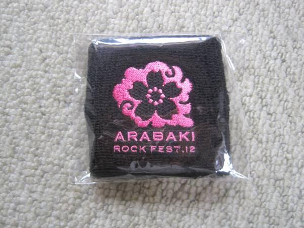 未使用☆ARABAKI'12 アラバキ 荒吐 ☆リストバンド