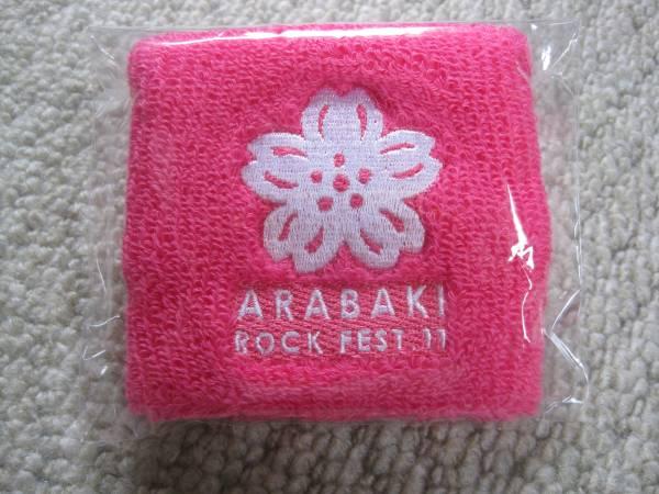 未使用☆ARABAKI'11 アラバキ 荒吐 ☆リストバンド