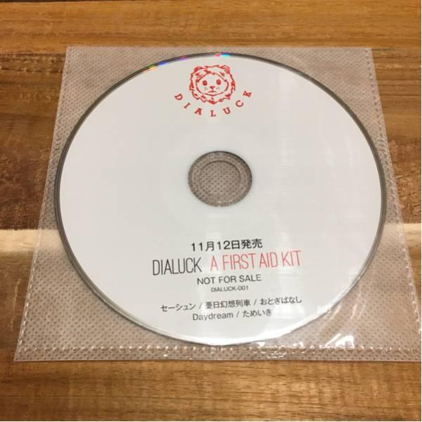 【即決】DIALUCK「A FIRST AID KIT」SAMPLER