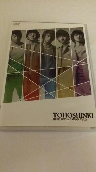 東方神起 TVXQ JYJ HISTORY in JAPAN Vol.3 DVD