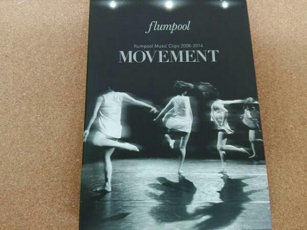 flumpool / MOVEMENT MUSIC CLIP 2008-2014 ライブグッズの画像