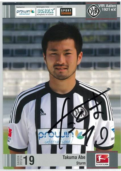 C716 直筆サイン 阿部拓馬 13/14 ヴァンフォーレ甲府 FC東京