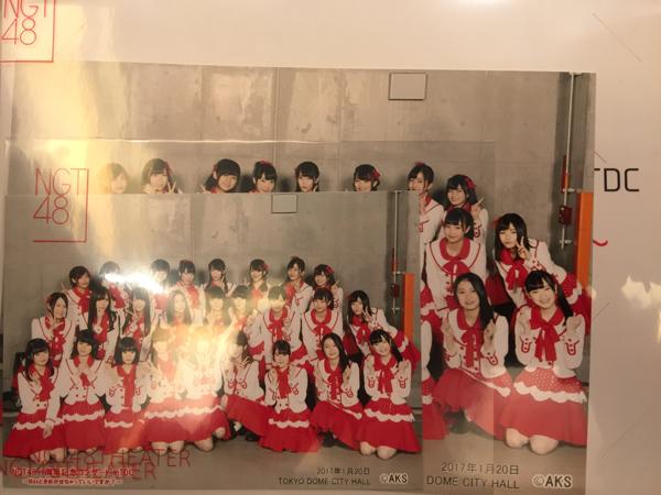 NGT48 TDC 1/20 単独 公演記念生写真 2L+L判+台紙付きセット
