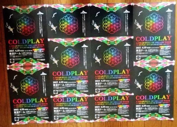 即決 10枚 150円 Coldplay コールドプレイ 2017 来日公演チラシ