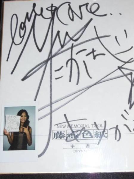 高橋ユウ(高橋優)「直筆サイン色紙&チェキ」 ライブグッズの画像