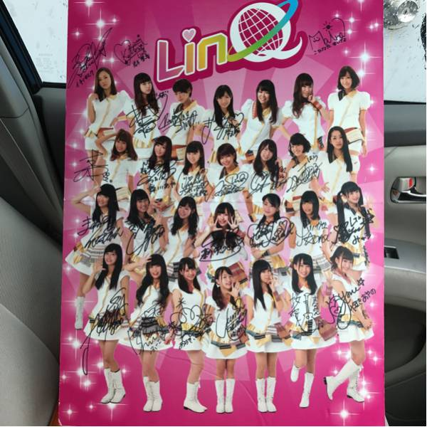 LinQのサイン入りボード ライブグッズの画像