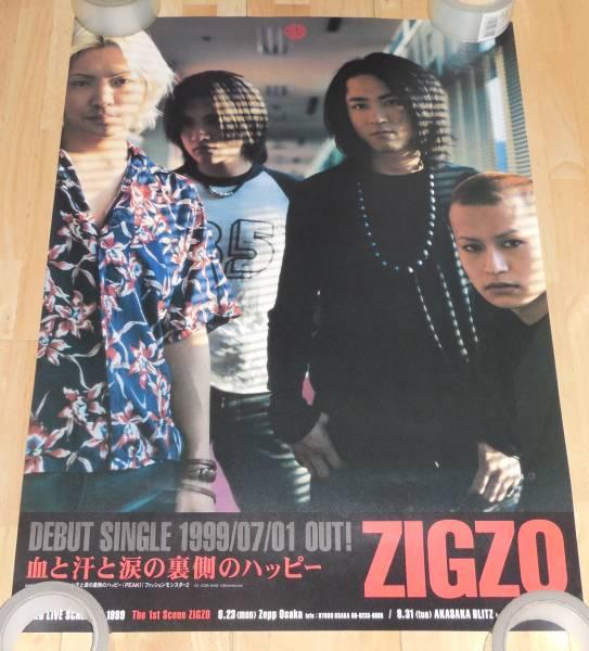 4735/ZIGZO ジグゾ ポスター/血と汗と涙の裏側のハッピー/B2