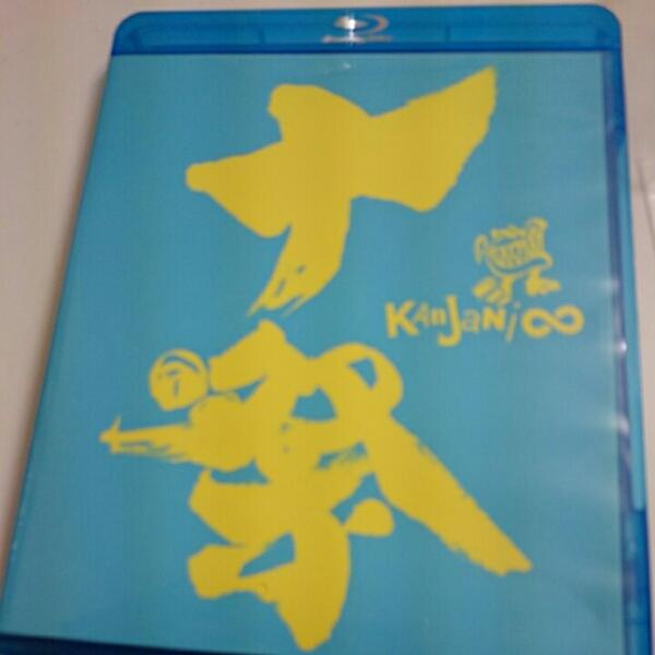 ☆関ジャニ∞ 十祭 Blu-ray 美品☆