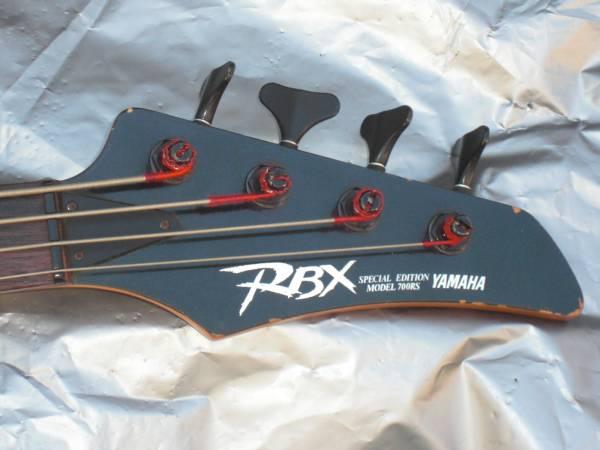 YAMAHA RBX700RS 日本製 EMG 重低音 超良音 ベース ヤマハ JAPAN