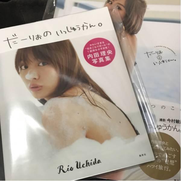 [未開封]内田理央 だーりお 直筆サイン入り写真集 2冊セット