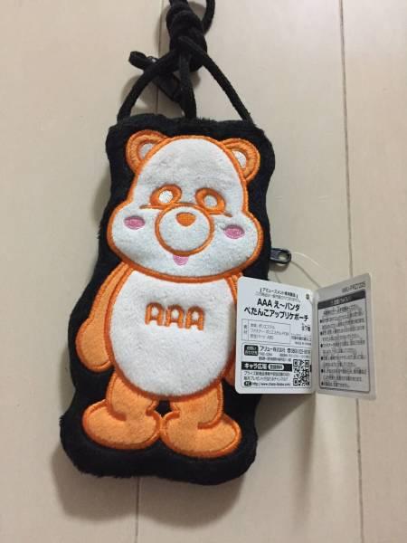 AAA え~パンダ ぺたんこアップリケポーチ オレンジ