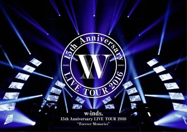 w-inds.15th Anniversary LIVE TOUR 2016 通常盤DVD 新品未開封 ライブグッズの画像